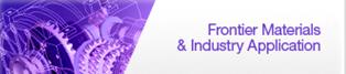 FM & Industry Application